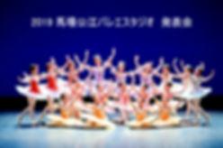 2019_kokuchi.jpg