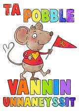 Vannin standing C.jpg