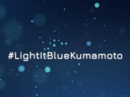 light it blue Kumamoto