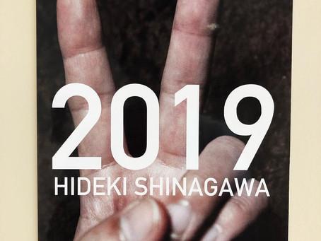 菊池アートフェスティバル vol.3