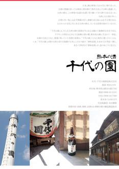 A2size[420x594](アウトライン).jpg