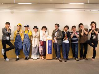 「旅する、熊本写真展」熊本展終了しました