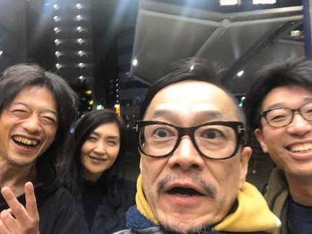 HU/SHミーティングin東京
