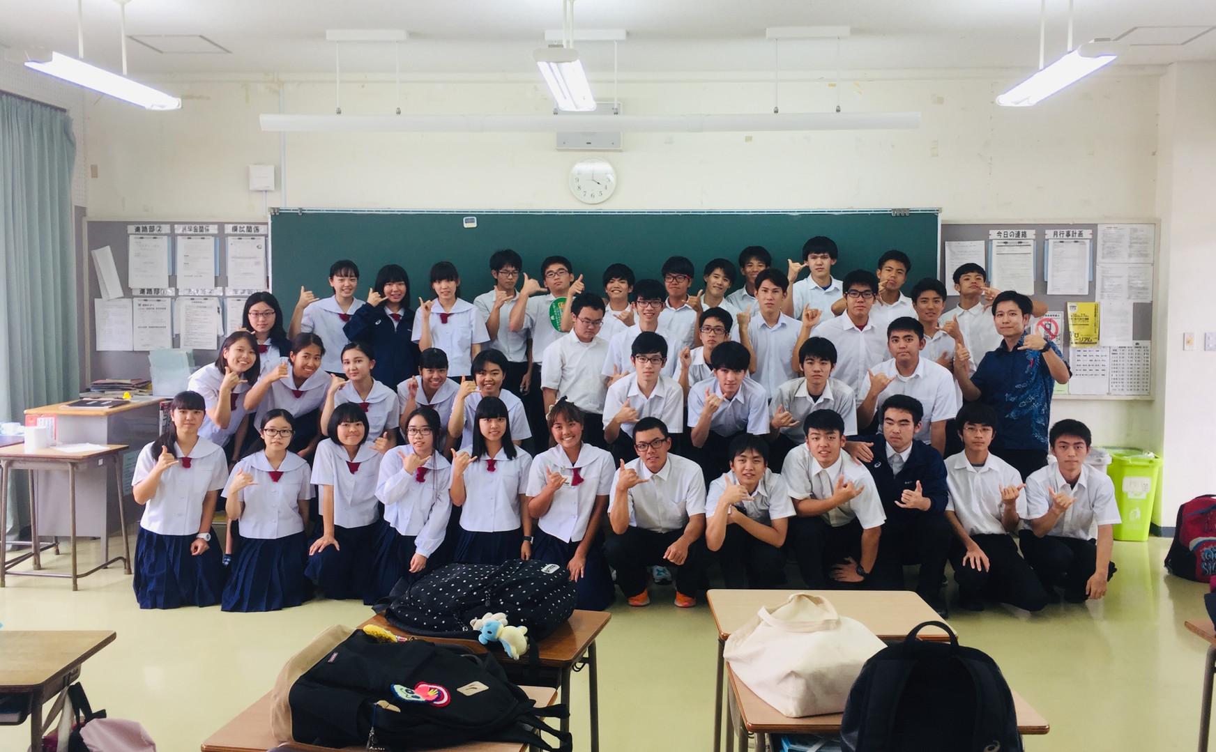 Japan Student Exchange