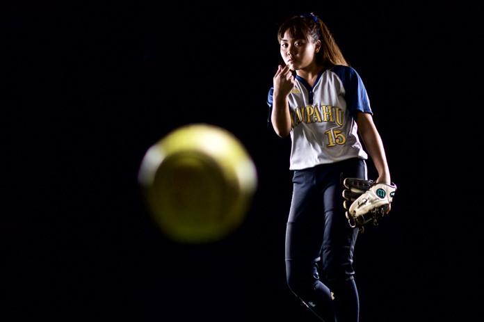Baseball: Taylor Fukunaga