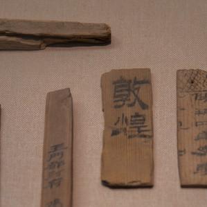 City-Museum_9.jpg