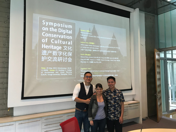 Symposium on the Digital Conservation of Cultural Heritage | Tongji University