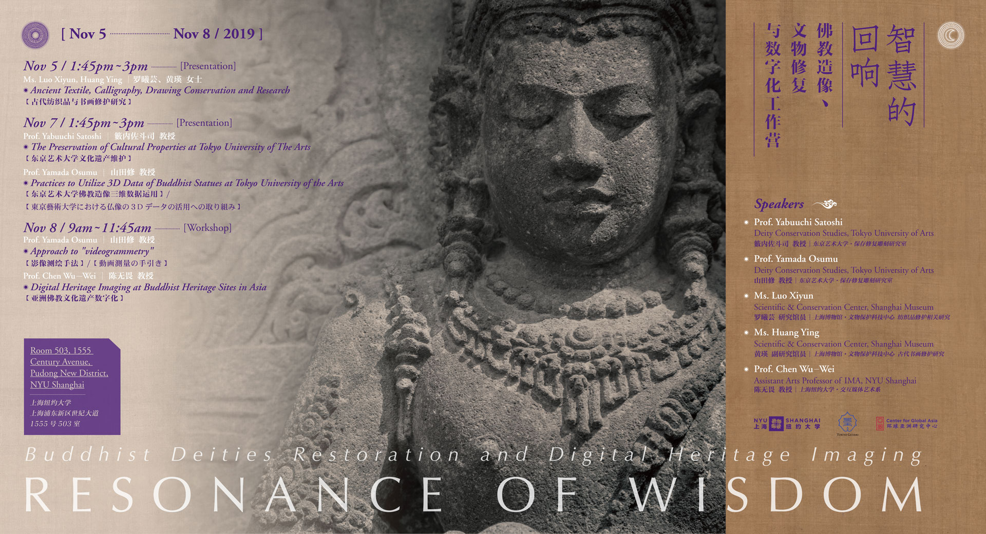 Resonance-of-Wisdom