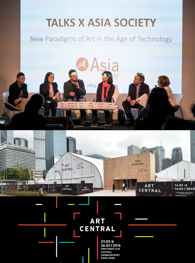 Art Central | Talks x Asia Society | 2016