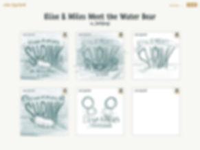 e&m_waterbear_sketch_cover1.jpg