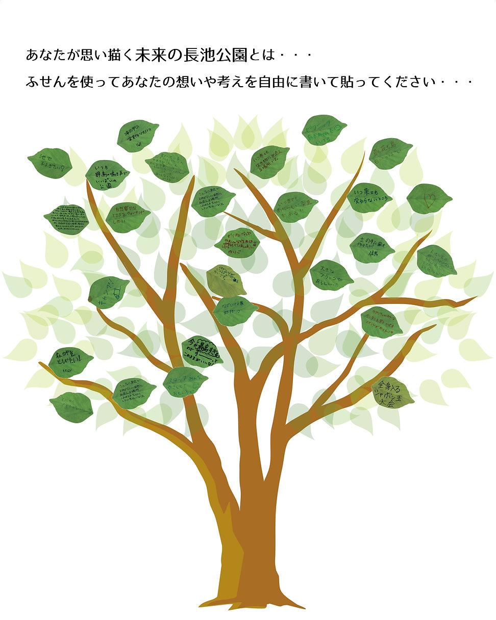 メッセージ入りhp_ol.jpg
