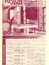 fusion10_cover_ori.jpg