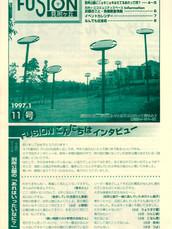 fusion11_cover_ori.jpg