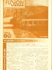 fusion02_cover_ori.JPG