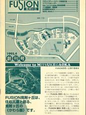fusion01_cover_ori.jpg