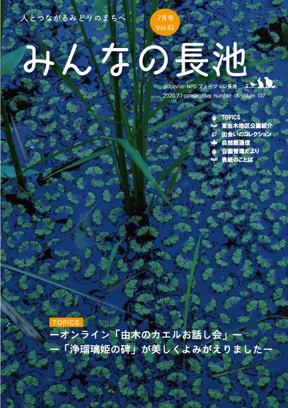 A3二つ折り_裏(内側)-№107_1.jpg