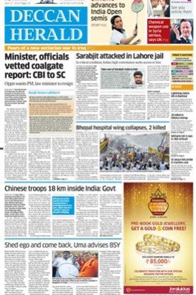 Business Magazine and Newspaper Circulation Advertisement