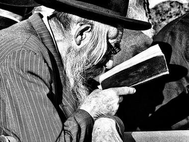 Meditation (Jerusalem,1976)