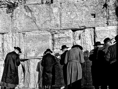 Alchemy of Faith (Jerusalem, 1967)
