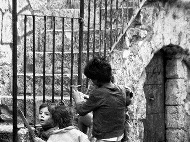Walkway Spirited (Jerusalem,1977)