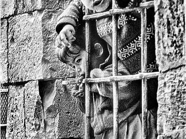 Hindered-Fun (Jerusalem,1978)