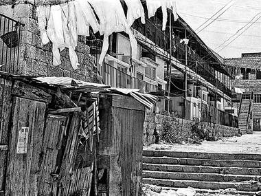 Hundred Gates of Separation (Jerusalem,1972)