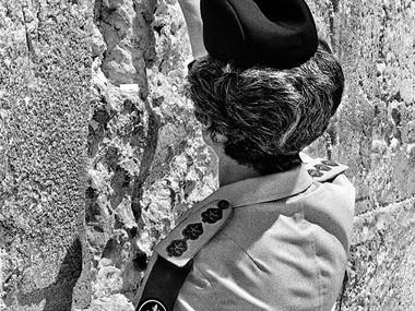 Stella Levy (Jerusalem,1969