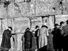 Alchemy of Faith (Jerusalem,1968)