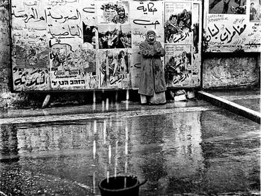 Nablus Gate Cineboard (Jerusalem,1973)