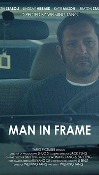 Man in Frame