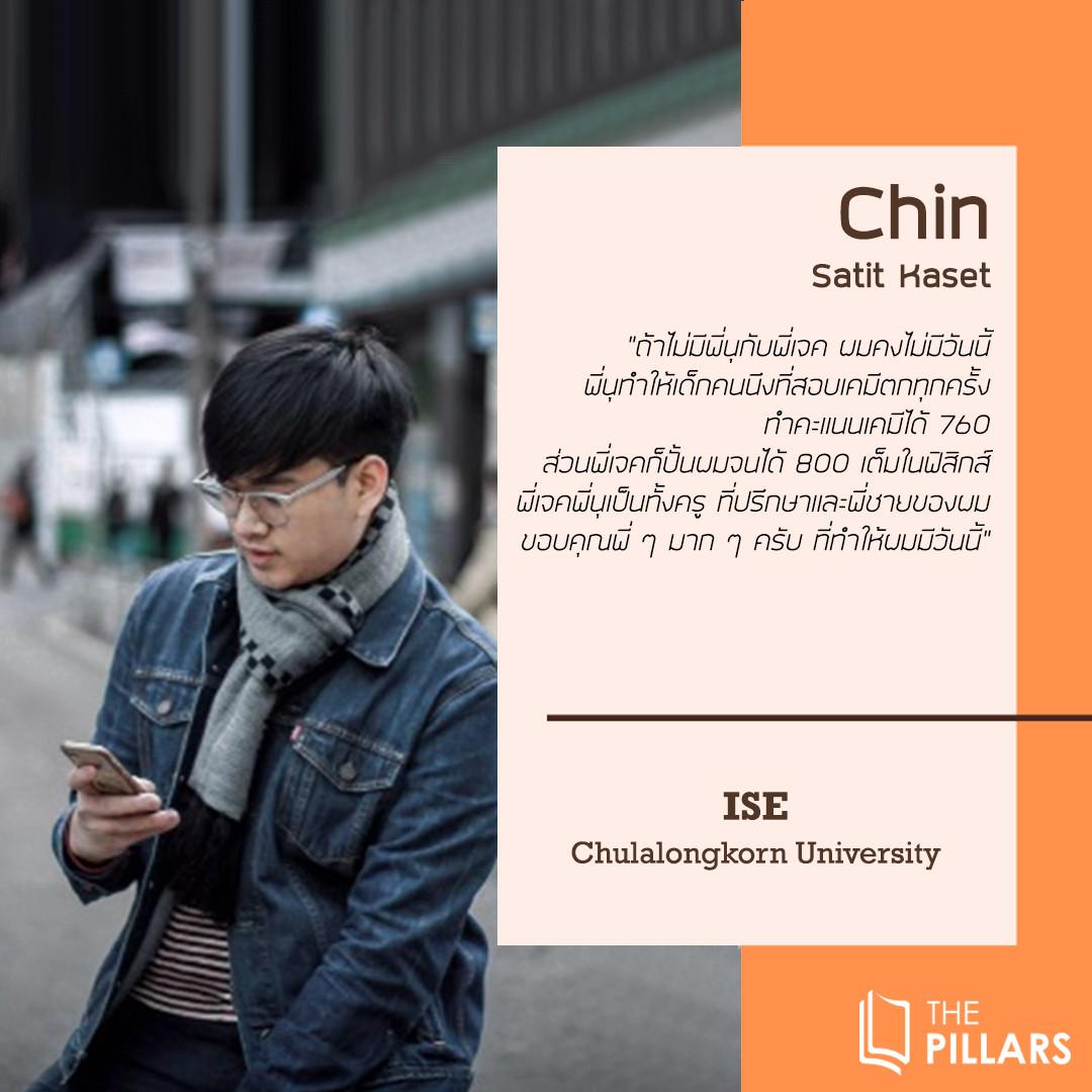 9. Chin - ISE CU.jpg