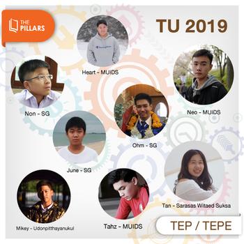 TU 1.png