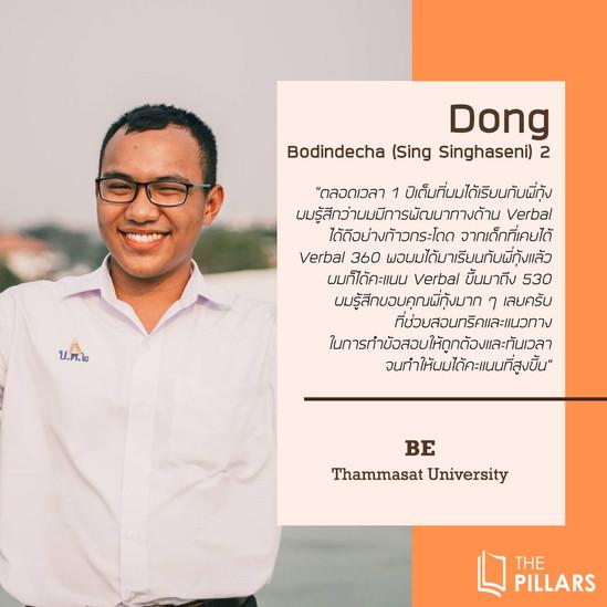 13-Dong BE TU.jpg