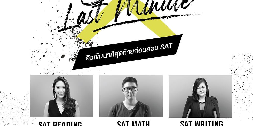 SAT LAST MINUTE