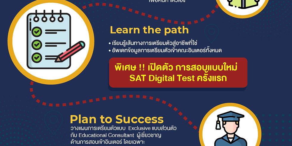 Search  Learn  Plan