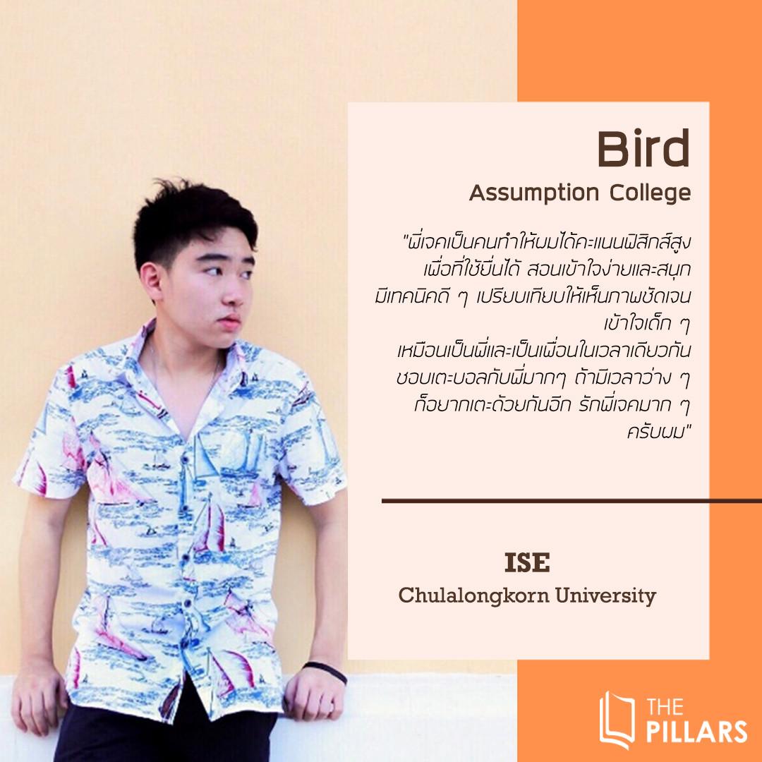 8. Bird - ISE CU.jpg