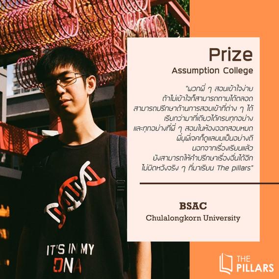 15. Prize - BSAC CU.jpg