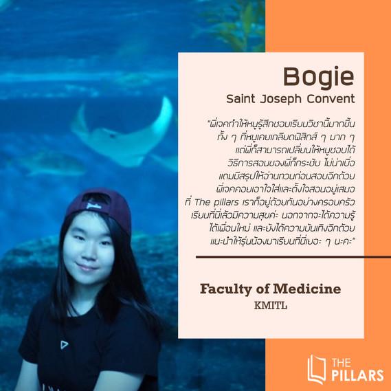 18. Bogie - Medicine KMITL.jpg