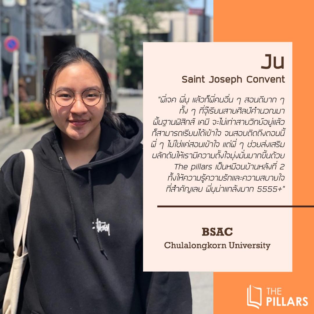 16. Ju - BSAC CU.jpg