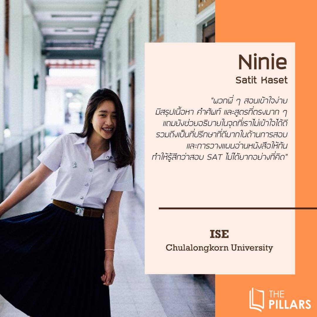 12. Ninie - ISE CU.jpg