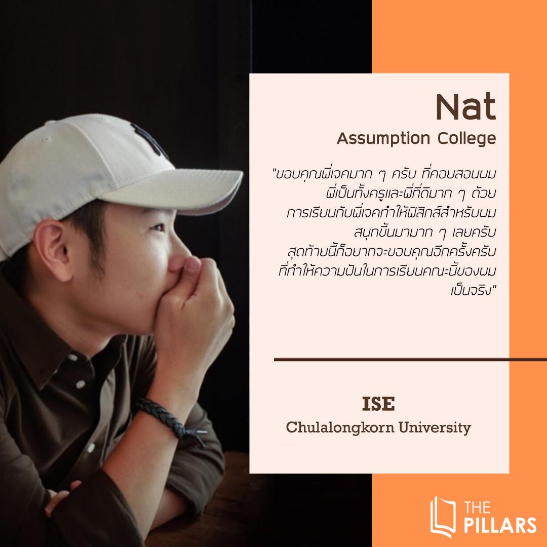 7. Nat - ISE CU.jpg