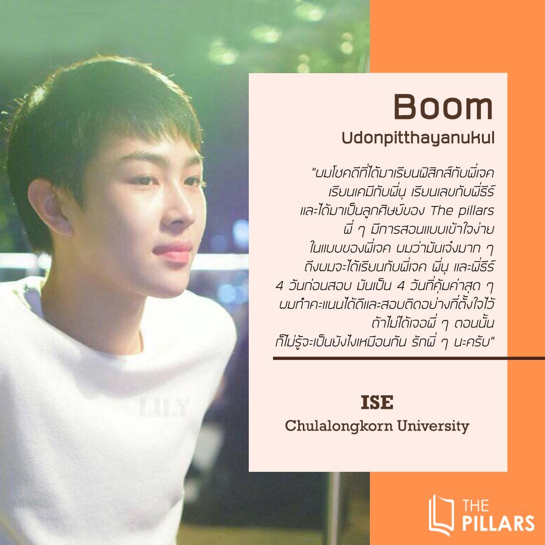 4. Boom - ISE CU.jpg