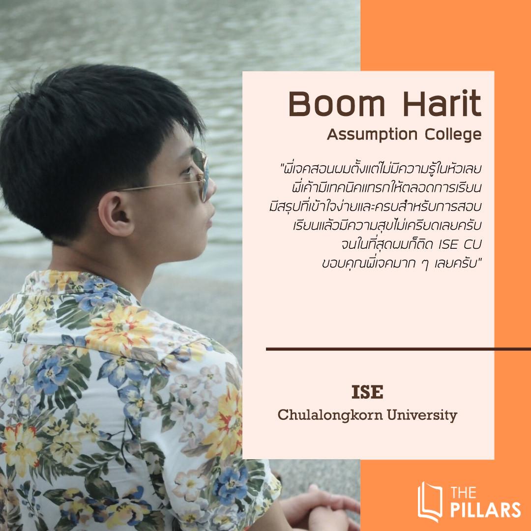 1. Boom Harit - ISE CU.jpg