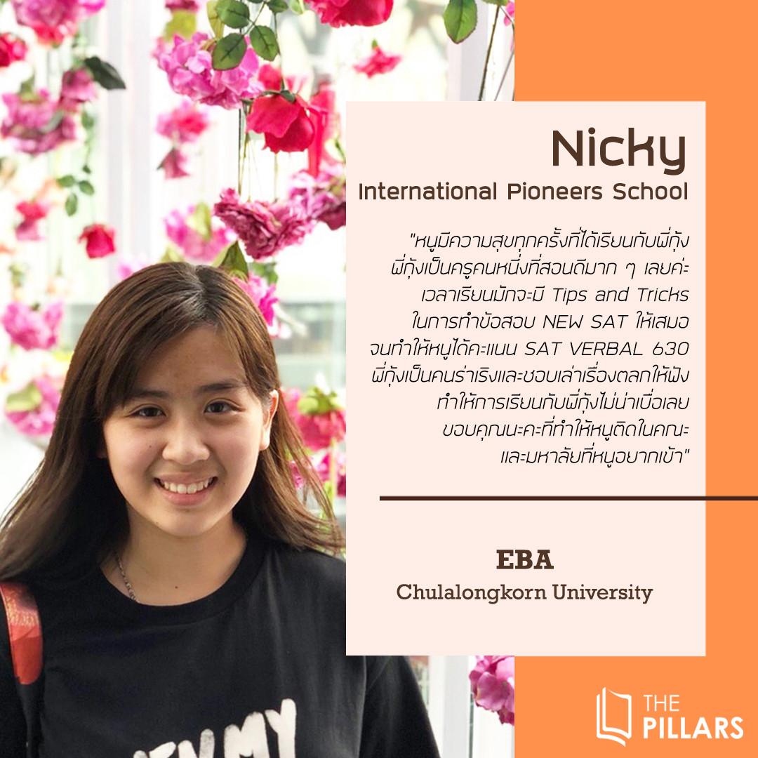 14-Nicky EBA CU.jpg