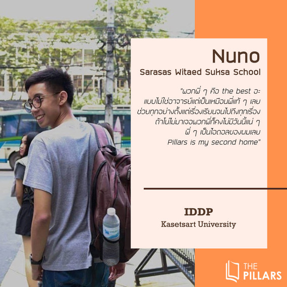 17. Nuno - IDDP KU.jpg