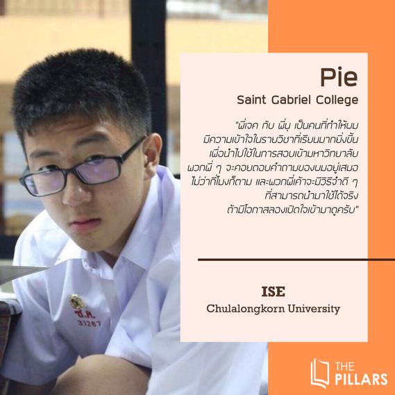 3. Pie - ISE CU.jpg