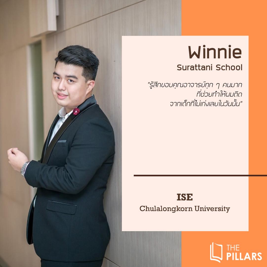6. Winnie - ISE CU.jpg
