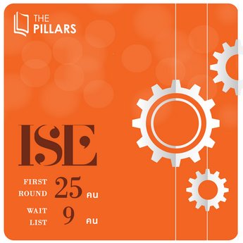ise round 1 cover square.png