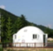 Multi Dome Remote Location