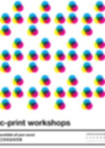 Chrome---Poster---C-print-Workshop---Fin
